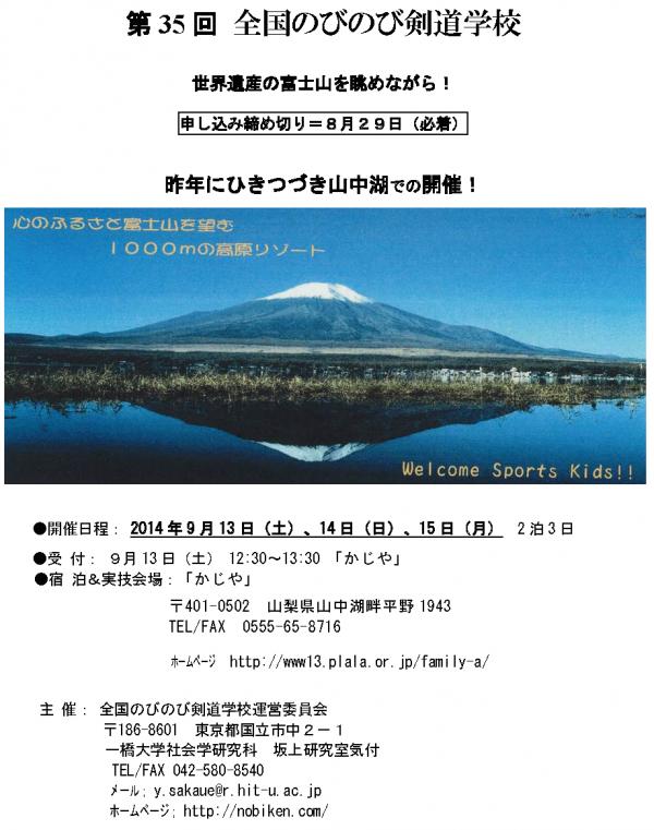 2014_nobiken_01