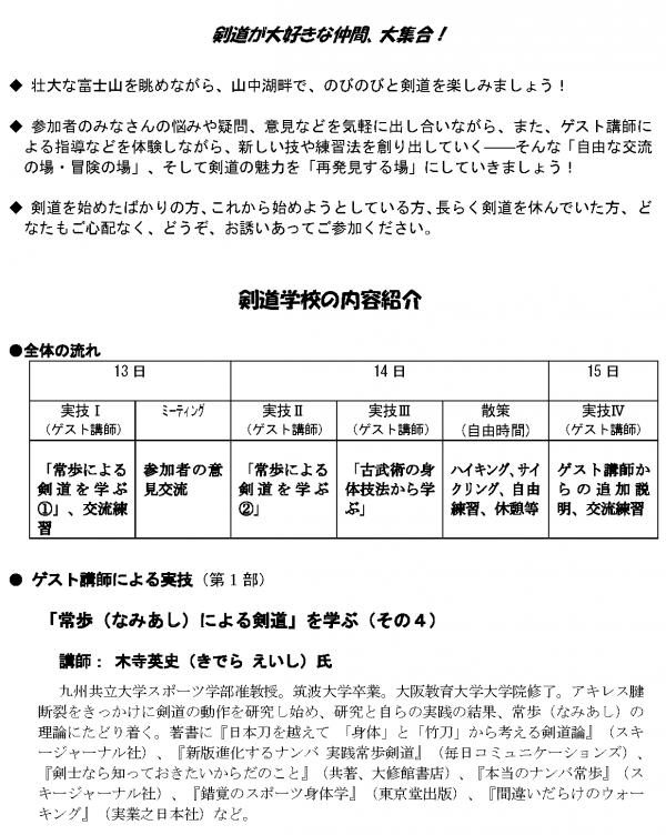 2014_nobiken_02